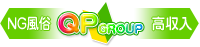 QP GROUP